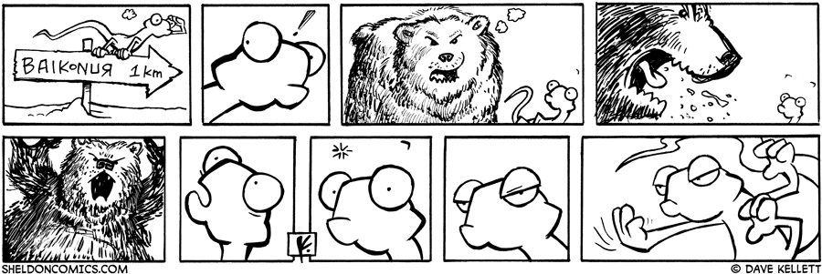 strip for January / 20 / 2007